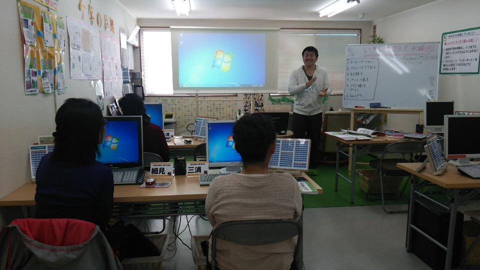 「脳×元気」パソコンで認知症予防 【いきいきクラス】1期生、初授業!!