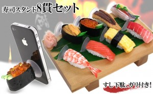 sushistand0612