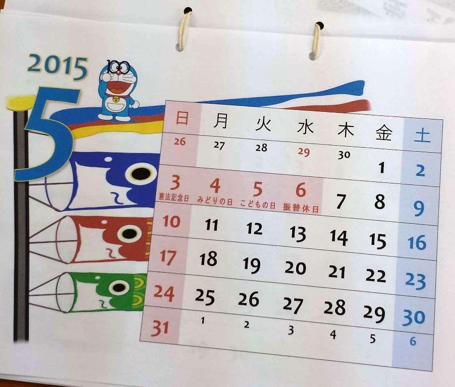 生徒様作品 カレンダー