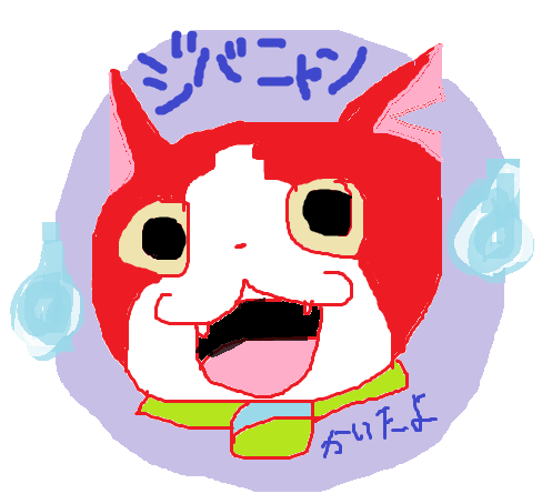 ( ◉ㅅ◉ ) ←ジバニャンの顔文字