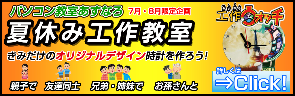 【閲覧注意】夏にピッタリの恐怖グッズ