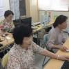 認知症予防いきいきクラス キッズパソコン教室