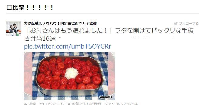 Naverで見よう!おもしろい記事