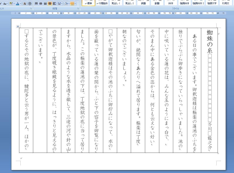 タイピングが早くなりたい!字がキレイになりたい!一石二鳥の技