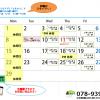 パソコン教室あすなろ2016年2月の予定 カレンダー