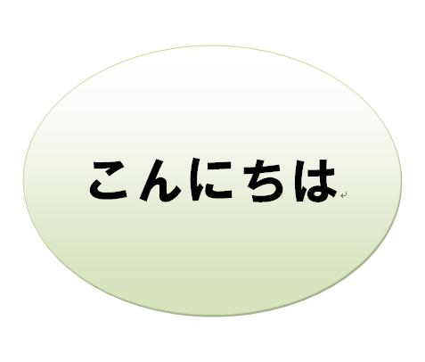 erwe1
