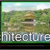 日本の歴史が9分で全部分かっちゃう動画