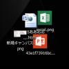 デスクトップのアイコンを自由に配置したい。