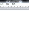 ワードの上にある【ホーム・挿入・ページレイアウト・・・】の表示が消えた!