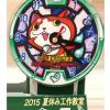 2016夏休み工作教室~きみだけの オリジナルデザイン時計を作ろう!~