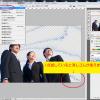 フォトショップで背景を簡単に消す方法【Photoshop CS3】
