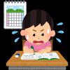 夏休み最終日:読書感想文のための原稿用紙が無い人必見!