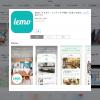 生活に便利なアプリ【iemo】