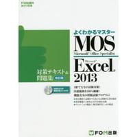 bookfan_bk-4865102248[1]