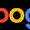 グーグルの色んなロゴ