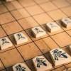 パソコンで将棋を楽しもう!