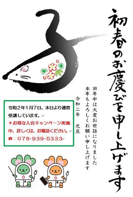 ブログ用キャプチャ.JPG(