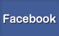パソコン教室あすなろのFacebook