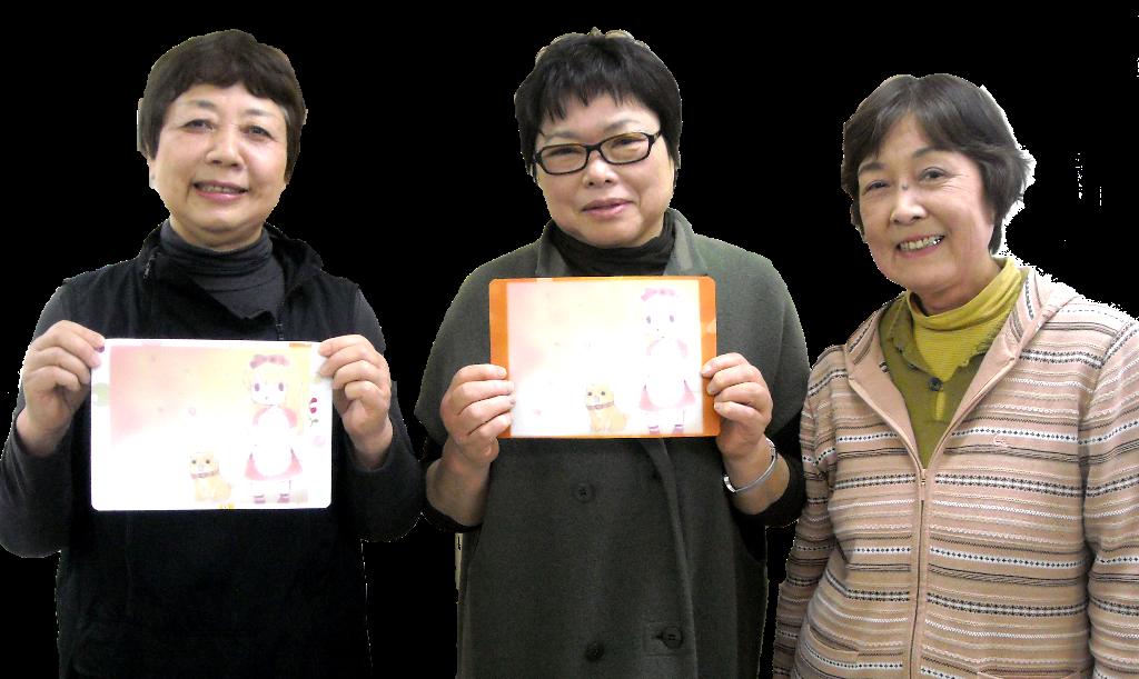 仲良し3人組(小)