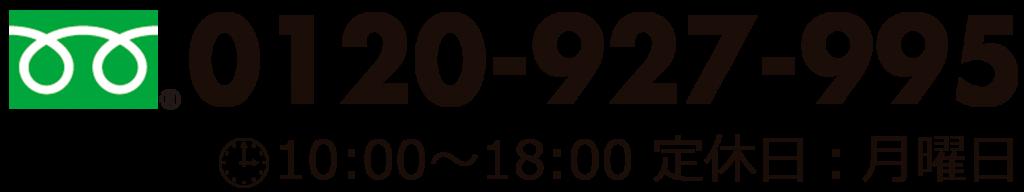 あすなろ0120-1800版